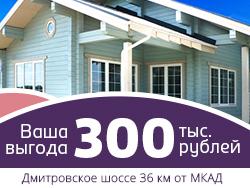 Коттеджный поселок Smart Hill Участки от 890 тыс. рублей